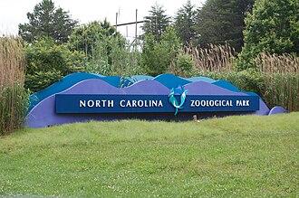 North Carolina Zoo - Zoo entrance