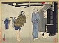 NDL-DC 1312753-Tsukioka Yoshitoshi-新撰東錦絵 お富与三郎話-明治18-cmb.jpg