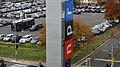 NPR Headquarters Building Tour 33181 (10713888975).jpg