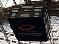 NTU Sports Center 3F scoreboard 20171210.jpg