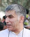 Nabeel Rajab cropped - 2.jpg