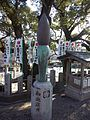 Nagakusa-Tenjin-sha Shrine - Stone statue of writing brush.jpg