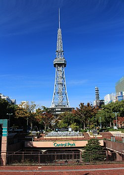 Nagoya TV Tower (from Central Park).jpg