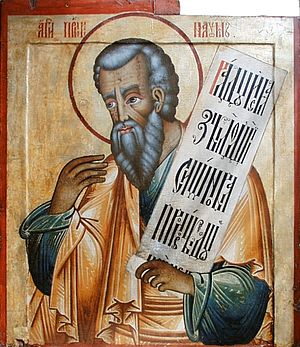 Nahum - Russian Orthodox icon of the Prophet Nahum, 18th century (Iconostasis of Transfiguration Church, Kizhi Monastery, Karelia, Russia).