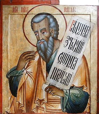 Nahum - Russian Orthodox icon of the Prophet Nahum, 18th century (Iconostasis of Transfiguration Church, Kizhi Monastery, Karelia, Russia).