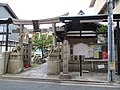 Nakayama jinja Kyoto 002.jpg