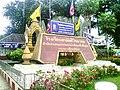 Name Plate of Samakkhi Witthayakhom School.jpg