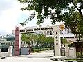 Nan Chiau High School 2015.jpg