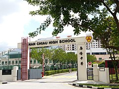 Nan Chiau High School 2015