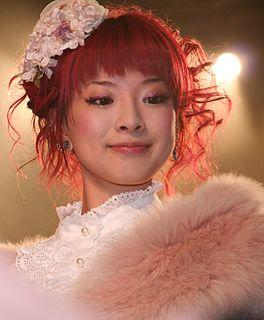 Nana Kitade Japanese singer-songwriter and musician