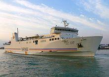 南海フェリー Wikipedia