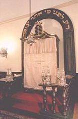 Napoli Sinagoga4.jpg