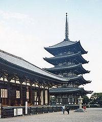 Pagoda de Kōfuku-ji
