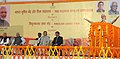 Narendra Modi addressing at the foundation stone laying ceremony of Trade Facilitation Center and Crafts Museum and Inauguration of Powerloom Service Center, at Varanasi, Uttar Pradesh. The Governor of Uttar Pradesh.jpg