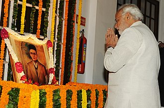 Vinayak Damodar Savarkar - Prime Minister Narendra Modi pays tributes to Savarkar at Parliament of India.