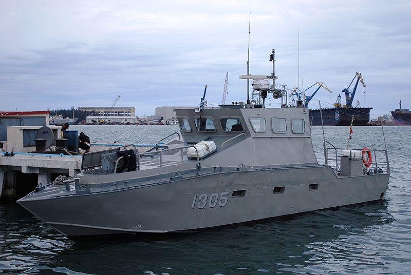 File:Navy1305Veracruz.JPG