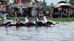 Nehru Trophy Boat Race 11-08-2012 2-36-00 PM.JPG