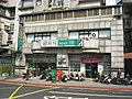 Neihu Donghu Post Office 20110408.jpg