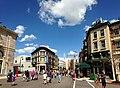 New York Street facade - panoramio.jpg