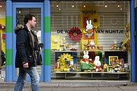 Nijntje Amsterdam.jpg