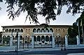 Nikosia Erzbischöfliches Palais 1.jpg