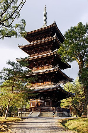 Ninna-ji - Image: Ninnaji Kyoto 02s 3s 4350