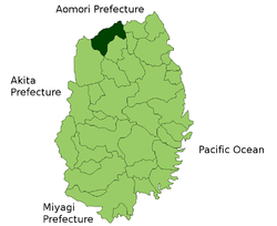 Ninohe in Iwate Prefecture.png