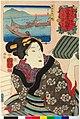 No. 23 Hidan Jinzugawa masu 飛弾神通川鱒 (BM 2008,3037.02118).jpg