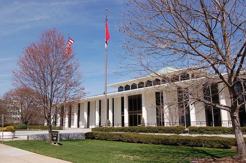 File:North-Carolina-Legislative-Building-20080321.jpeg