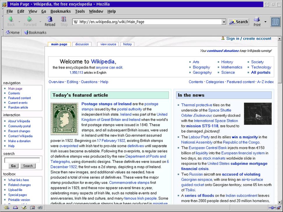 OS2 Mozilla 1.7.13