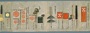 A variety of Uma-Jirushi designs, taken from t...