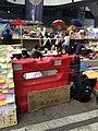 Occupy central - panoramio (1).jpg