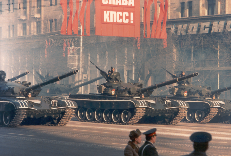 File:October Revolution celebration 1983.png