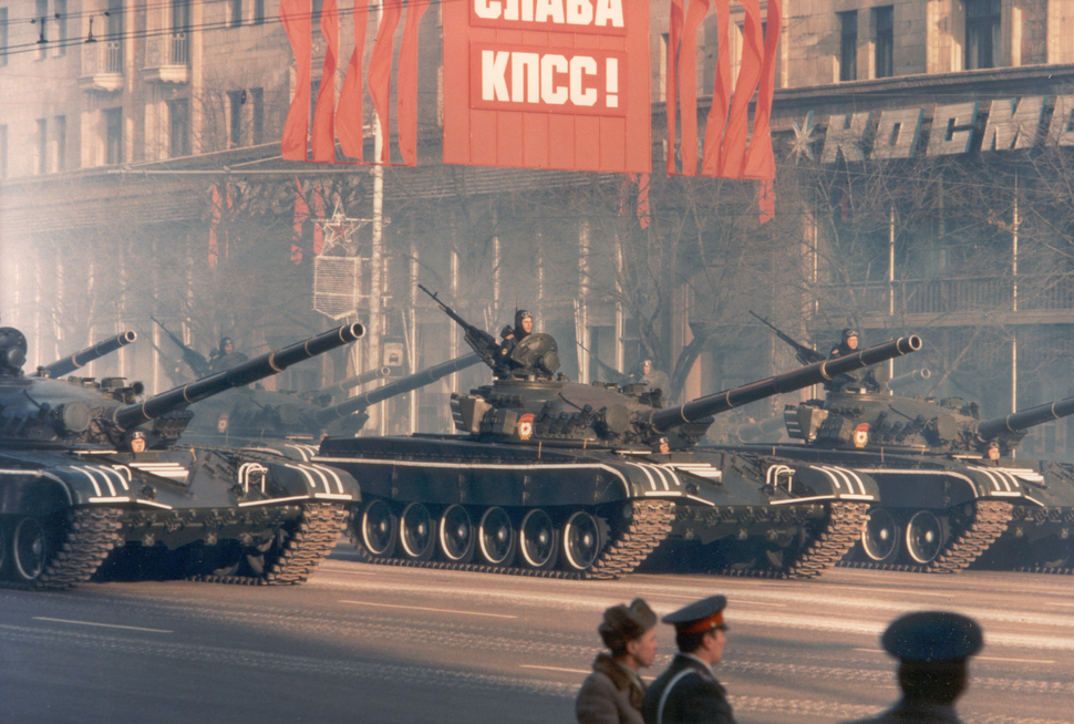 October Revolution celebration 1983