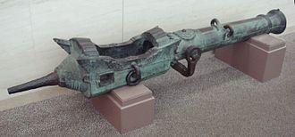 "Ōtomo Sōrin - A Japanese breech-loading swivel gun of the 16th century, obtained by Ōtomo Sōrin, and nicknamed Kunikuzushi (""Destroyer of Provinces""). This gun is thought to have been founded in Portuguese Goa, India. Caliber: 95 mm, length: 2880 mm."