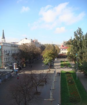 Odessa city garden and Deribasovskaya street.jpg