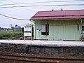 Ogyu Station plat.jpg