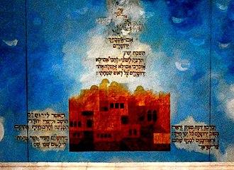 Yohanan ben Zakkai - Yochanan ben Zakai Synagogue Wall Painting