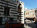 Old city streets (5347680357).jpg