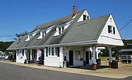 Old station house Montauk.jpg