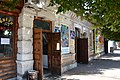 Oleksandrivka Grocery Store Building 01 Independence of Ukraine (Lenina) Str. 72 (YDS 2512).jpg