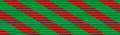 Oman Campaign Medal 1959.png