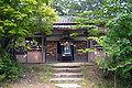 Onsenji08 1920.jpg