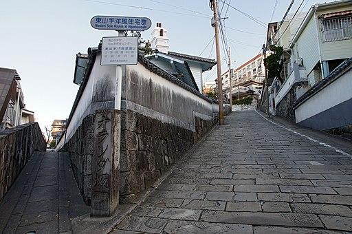 Oranda Zaka Nagasaki Japan09s3