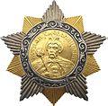 Order of Bogdan Khmelnitsky (USSR) 1-st.jpg