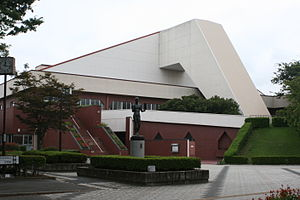 Ota Sports Park Civic Gymnasium.JPG