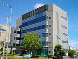 Otaki Gas Head Office.JPG