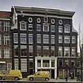 Overzicht voorgevel met ingangspartij - Amsterdam - 20408937 - RCE.jpg