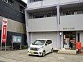 Owase Ekimae Post office.jpg