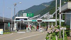 Oyashirazu Interchange tollgate
